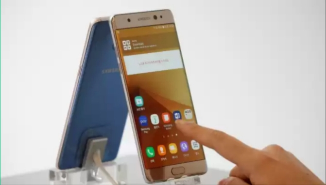 40% Discount for Samsung Note7 users?