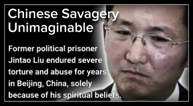 Chinese Government guilty of gross human rights violations in it's prisons.