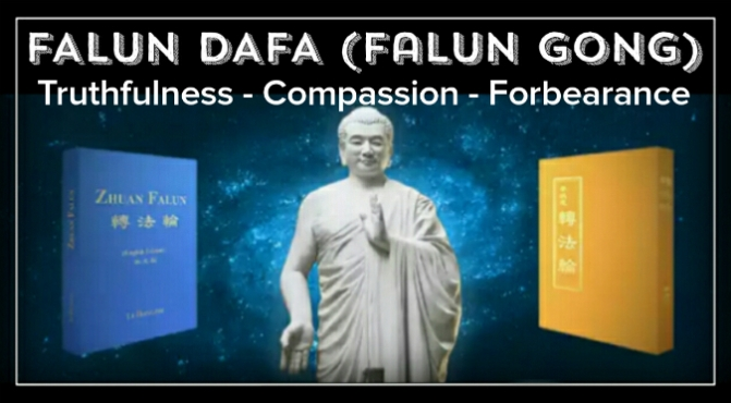 A Brief Introduction to Falun Dafa
