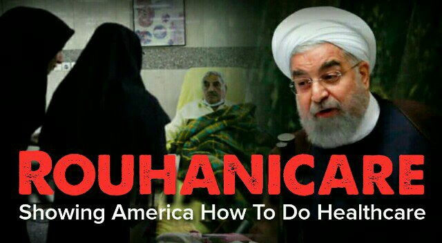 Rouhanicare: Iranian president's unsung domestic success – Saeed Kamali Dehghan.